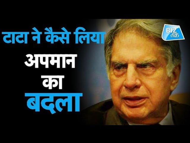 5 91 Mb जब Ratan Tata न ल य अपन अपम न क