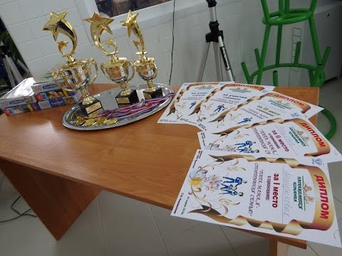 Кубки, призы, дипломы и медали соревнований Папа, мама, я - спортивная семья 2016