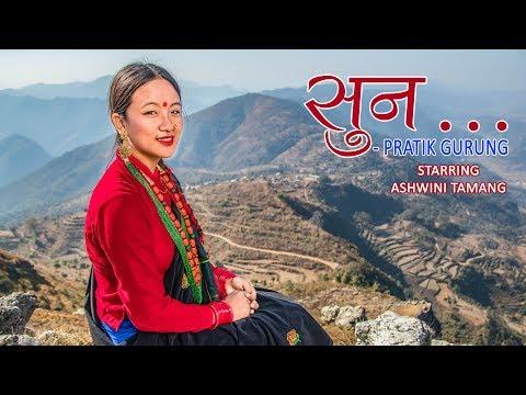 Suna - Pratik Gurung (Official Music Video)