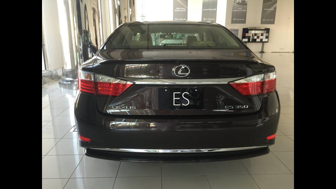 """لكزس ES 2015 السعودية """"تقرير ومواصفات واسعار"""" Lexus Es ..."""