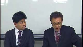2018年本試験講評・解説  国税専門官 thumbnail