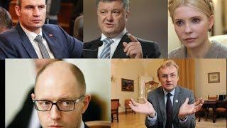 Олег Соскин о правящей коалиции в Верховной Раде