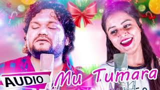 Mu Tumara Odia New AUDIO Romantic Song Humane Sagar Pragyan EnewsOdia |