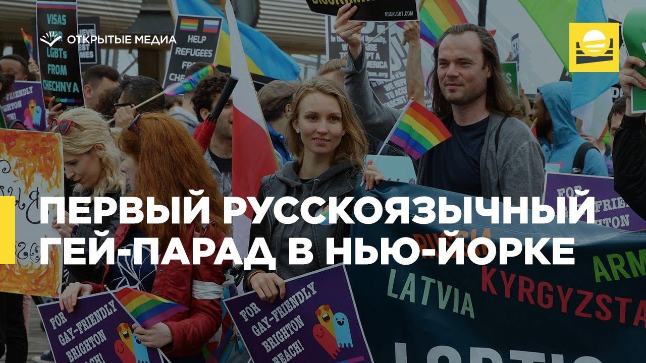 Дрочит на гей параде фото 99-419