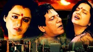 Aastha | Full Hindi Movie | Rekha, Om Puri, Dinesh Thakur | HD