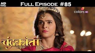 Chandrakanta - Full Episode 85 - With English Subtitles
