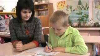 Урок математики в інклюзивному 3 класі