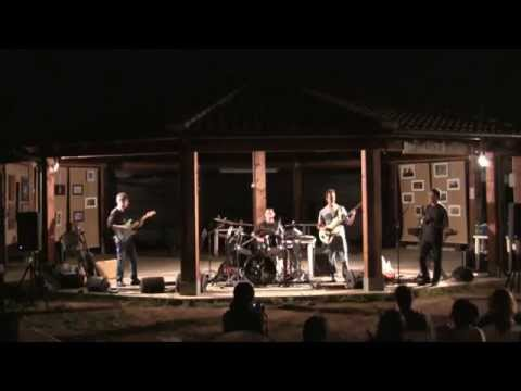U2 Tribute Band -