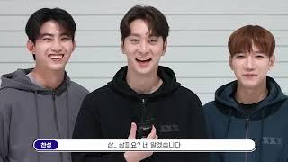 2PM 젝시믹스 F/W 2021 인터뷰 영상 XEXYMIX Interview - Taecyeon, Chans…