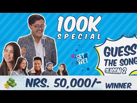 | GUESS THE SONG | 100k Special | Season 2 Episode 3