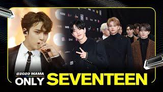 Download SEVENTEEN(세븐틴) at 2020 MAMA All Moments