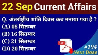 current affairs for ssc