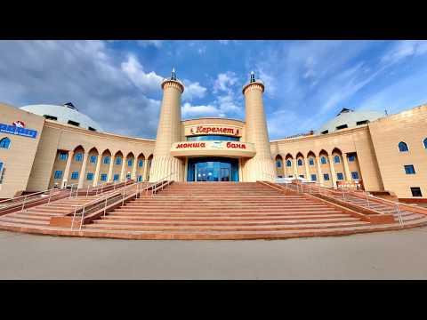 Банный комплекс Керемет