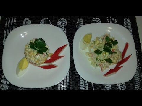 Рецепт: Нежный крабовый салат на