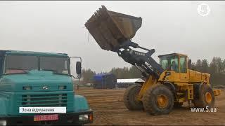 Будівництво сховища для відпрацьованого ядерного палива у Чорнобильській зоні