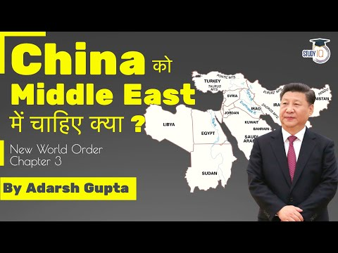 China's growing influence in the Middle East region - New World Order Chapter 3
