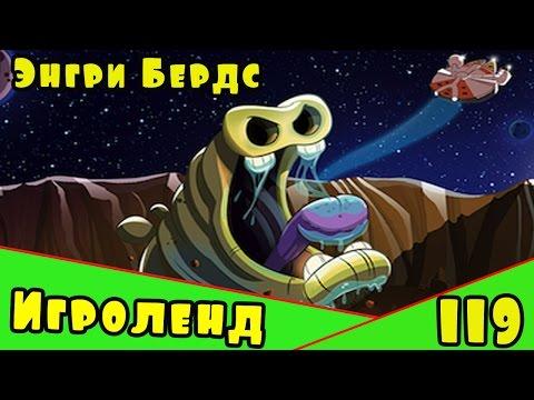 Игры Соник -
