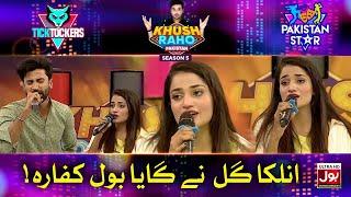 Bol Kaffara Kya Hoga By Anilka Gill In Khush Raho Pakistan Season 5 | Tick Tockers Vs Pakistan Stars