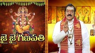 Machiraju Venugopal about Sankata Nashana Ganesha Stotram | Ganesh Chaturthi | Bhakthi TV