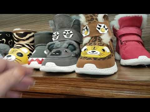 Обзор UGG AUSTRALIA магазина.УГГИ женские,мужские,детские сапоги и тапочки.Красивая обувь Австралии