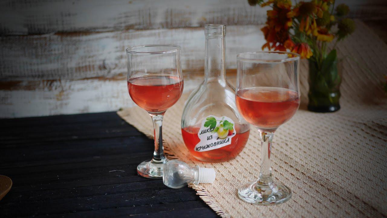 вино настойка из крыжовника простой рецепт