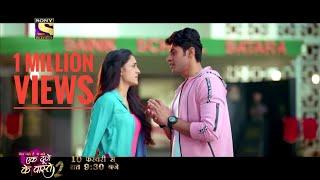 Ek Duje Ke Vaaste 2   Official Title Song   Sony Tv   Adil Prashant