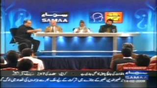 Mullahs Calling Kafir to others - Samaa TV Discussion 1-2..