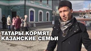 Татарское село кормит город закятом ушр