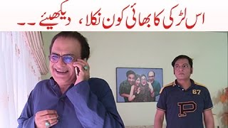 Bulbulay Ep 421 - Is Larki Ka Bhai Kon Nikla?