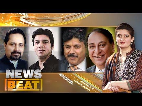 News Beat - Paras Jahanzeb - SAMAA TV - 21 Oct 2017