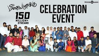 Meesaya Murukku 150 Million+ Streams Celebration Event | Hiphop Tamizha, Aathmika, Vivek | Sundar C