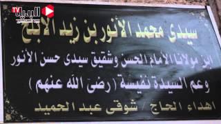 أماكن دينية غير معروفة | مسجد سيدي «محمد الأنور»
