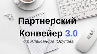 Заработать в интернете Алматы
