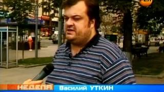 СБОРНАЯ РОССИИ ПО СКАНДАЛАМ. Автор Сергей Митрофанов