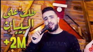 Okba Djomati et Cheb Didine Talat Ala Lbiban 2020 ©️. عقبة جوماطي و شاب ديدين