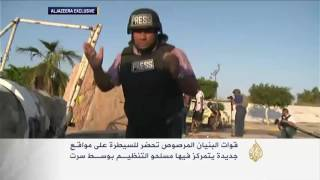 فيديو..قوات الحكومة الليبية تستعد لمواجهة داعش في سرت