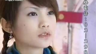 《小伶自製MV》 楊丞琳 只想愛你 『惡魔在身邊版』