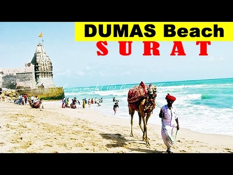 Dumas Beach | I AM YOUR GUIDE | places in india tourist Travel Holiday Culture Adventure