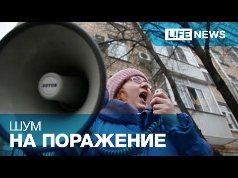 Российские законы не регламентируют звуковую рекламу на улице