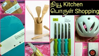 நியூ Kitchenware Shopping Haul❤️| HomeCentre Shopping Haul🙋| Nykaa Shopping Haul in Tamil