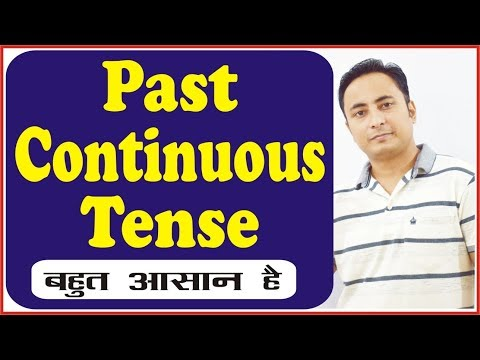 Past Continuous Tense | Was/Were + Verb + ing | Learn