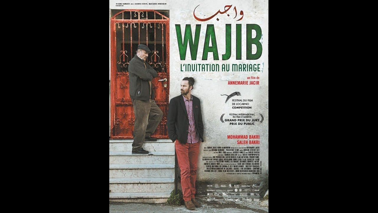 wajib l invitation au mariage 2017 hd streaming vostfr youtube