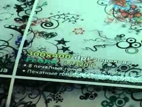 Печать Flora LJ320P в реальных условиях Winnertrade.com.ua.flv