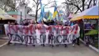 Марш ультрас в Херсоне (Украина). Ukrainian nationalists parade in Kherson (Ukraine) 05/04/14