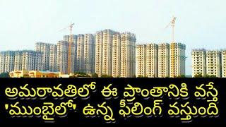 Ramakrishna Venuzia  Housing & Techno Towerz || Amaravati Near Kaza Toll Plaza [Vijayawada - Guntur]