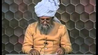 Urdu Dars Malfoozat #208, So Said Hazrat Mirza Ghulam Ahmad Qadiani(as), Islam Ahmadiyya