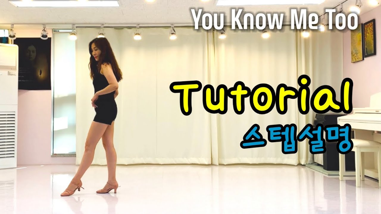 You Know Me Too line dance(Improver)유노우미투❣️TUTORIAL 설명영상💎