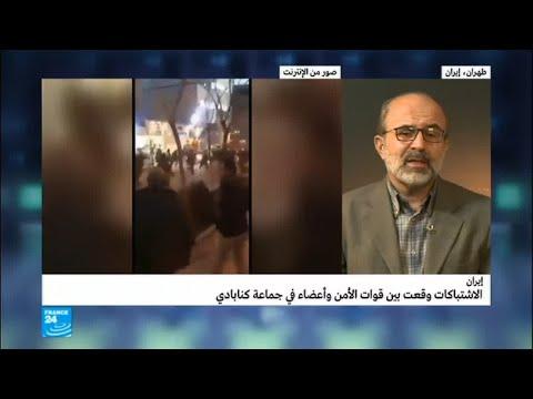 اشتباكات في شمال طهران توقع عددا من القتلى  - نشر قبل 1 ساعة