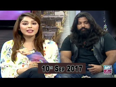 Breaking Weekend - Guest: Rizwan Butt - 10th September 2017 - ARY Zindagi