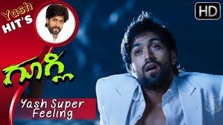 Yash Love Feeling Scene   Super Dialogue   Kriti Kharbanda   Googly Kannada Movie